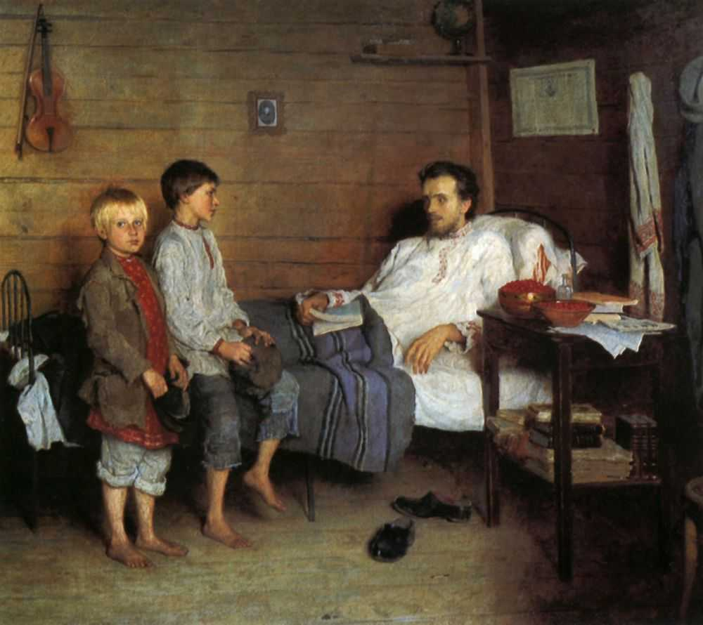 Русская преподавательница и мальчик 12 фотография